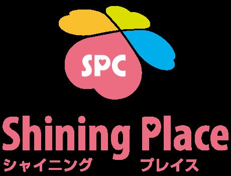 Shining Place シャイニングプレイス